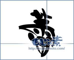筆文字素材:蕾(Rin art) [18160]