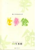 インド・チェンナイでよく売れたTシャツ