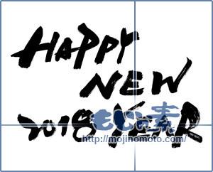 筆文字素材:HAPPY NEW YEAR 2018 [12608]