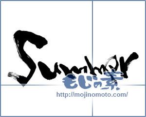 筆文字素材:Summer [8478]