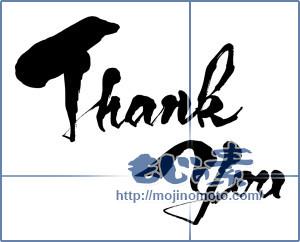 筆文字素材:Thank you [15266]