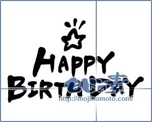 筆文字素材:HAPPY BIRTHDAY [3071]