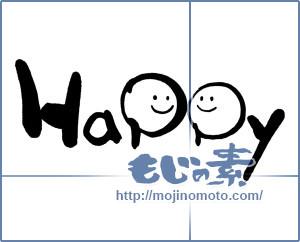 筆文字素材:Happy [11480]