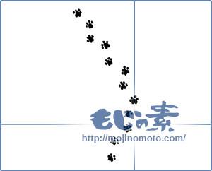 筆文字素材:犬の足跡 [12579]