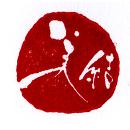 美結(愛媛県)