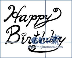 筆文字素材:happybirthday [9899]