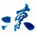 Rin(りん)
