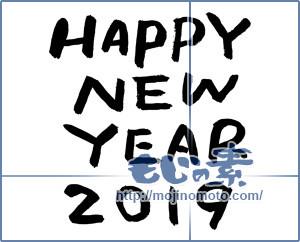 筆文字素材:HAPPY NEW YEAR 2019 [14785]