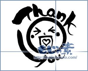 筆文字素材:Thank you [6557]