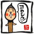 心一(しんいち)