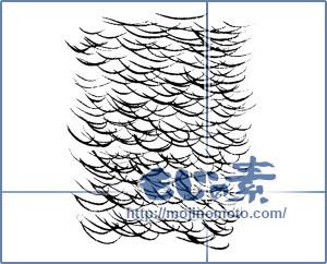 筆文字素材:雲 [2045]