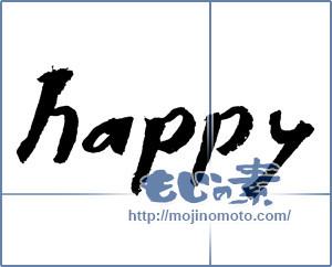 筆文字素材:happy [2560]