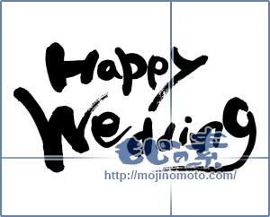 筆文字素材:HappyWedding [8898]
