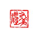 Drop Studio すみれ(長崎県)