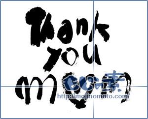 筆文字素材:Thankyoumom [11926]