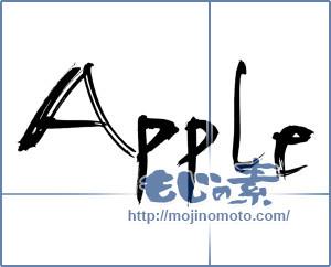 筆文字素材:Apple [12345]