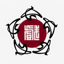 勘亭流 戯筆(京都府)
